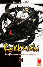 Kekkaishi vol. 31
