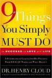 Things You Must Simp...
