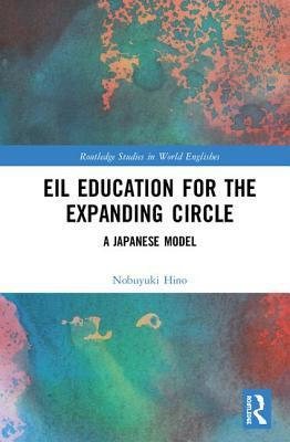 EIL Education for the Expanding Circle