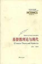 基督教理论与现代