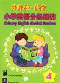 外教社朗文小学英语分级阅读