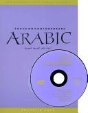 Focus on Contemporary Arabic