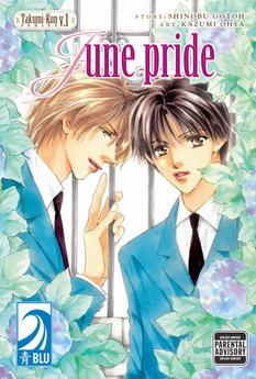 Takumi-kun series vol. 1 June Pride