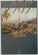 """シチリア―""""�..."""