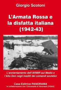 L' Armata Rossa e la disfatta italiana (1942-1943)