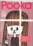 Pooka Vol.9