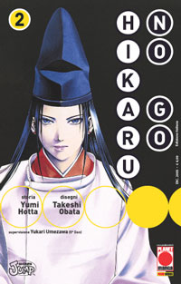 Hikaru no go vol. 2