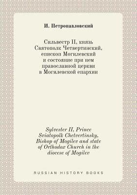 Sylvester II, Prince Sviatopolk Chetvertinsky, Bishop of Mogilev and State of Orthodox Church in the Diocese of Mogilev