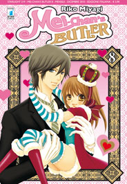 Mei-Chan's Butler vol. 8
