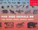 5000 Animals