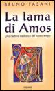 La lama di Amos. Una rilettura mediatica del nostro tempo