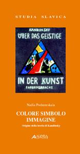Colore simbolo immagine