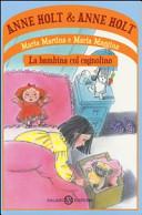 Maria Martina e Maria Maggina