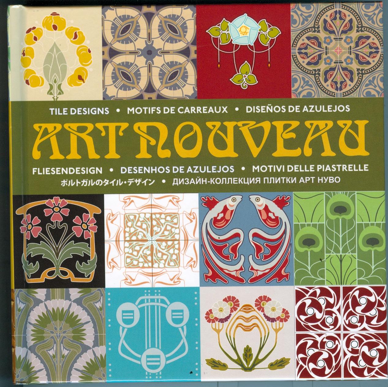 Art Nouveau Tile Des...