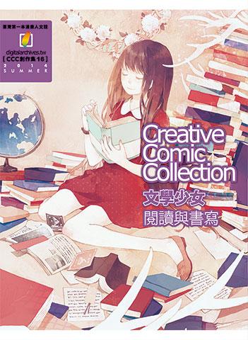 Creative Comic Colle...