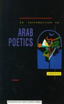 Introduction to Arab Poetics: Lectures