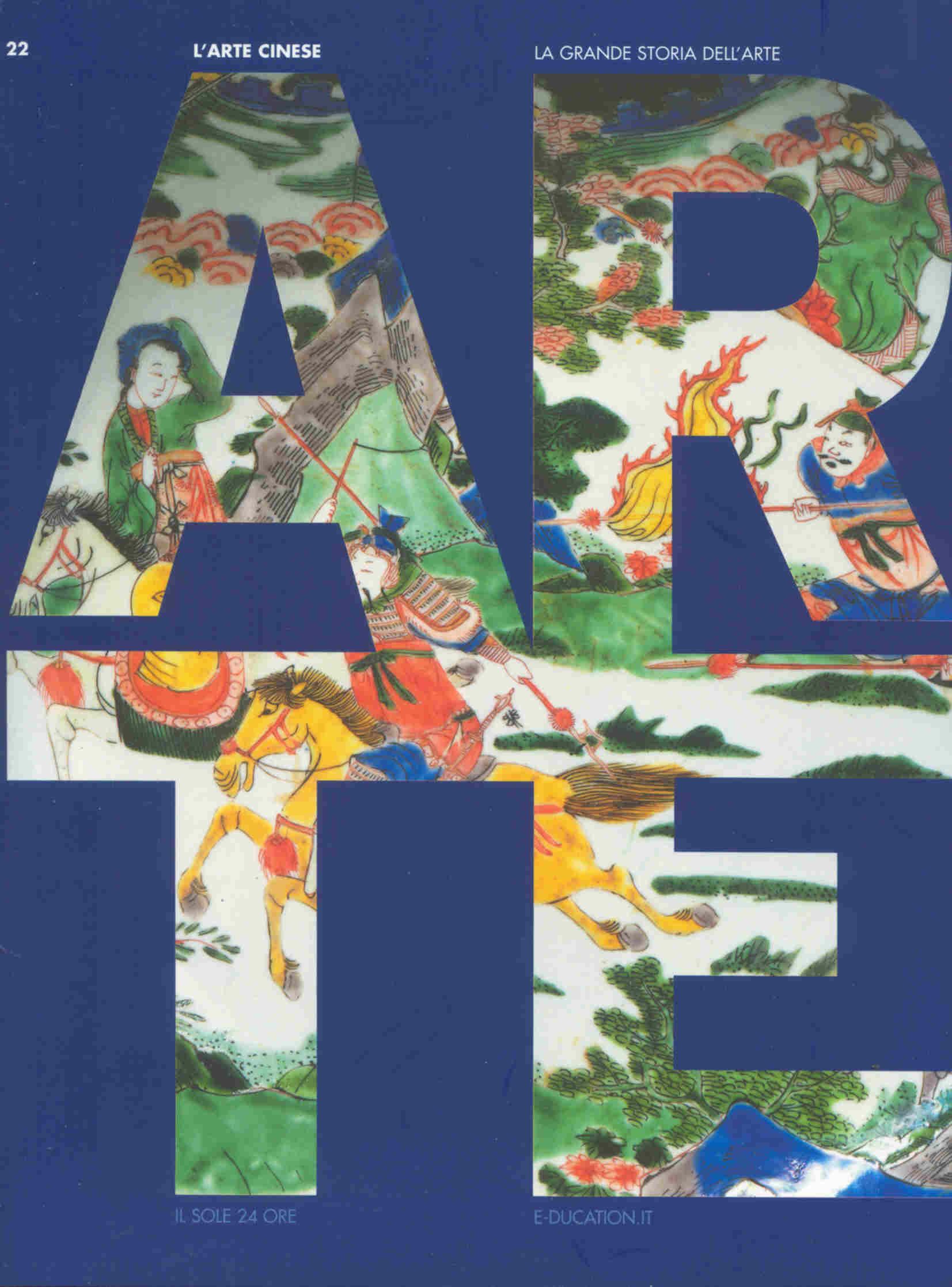 La grande storia dell'arte - Vol. 22