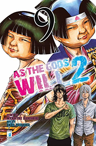As the Gods Will 2 vol. 9