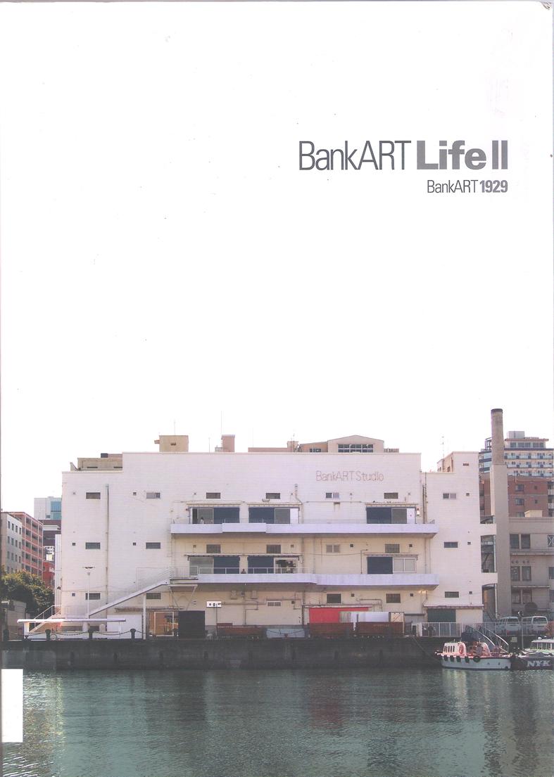 BankART Life II.