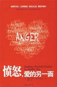 愤怒,爱的另�...
