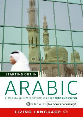 Starting Out in Arab...