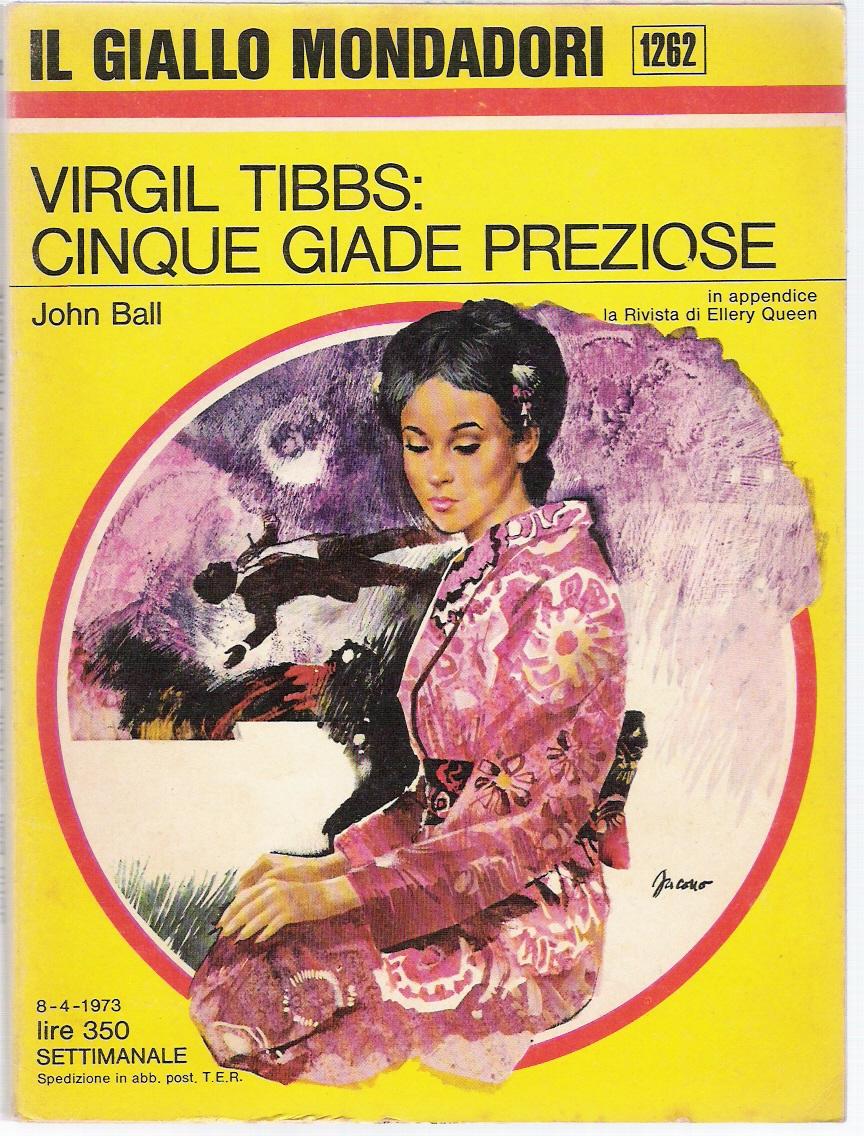 Virgil Tibbs: cinque...