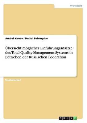 Übersicht möglicher Einführungsansätze des Total-Quality-Management-Systems in Betrieben der Russischen Föderation