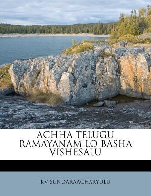 Achha Telugu Ramayanam Lo Basha Vishesalu