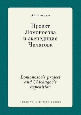 Lomonosov's Project and Chichagov's Expedition