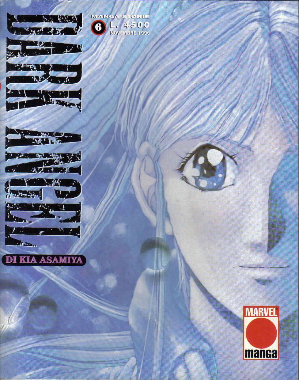 Dark Angel vol. 6