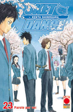 Sket Dance vol. 23