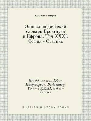 Brockhaus and Efron Encyclopedic Dictionary. Volume XXXI. Sofia - Statics