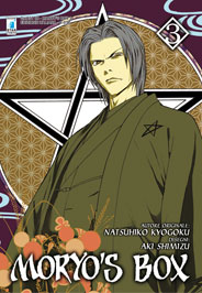 Moryo's Box vol. 3