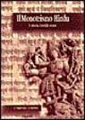 Il monoteismo hindu