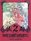 The Art of Magic Knight Rayearth #2