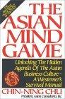 Asian Mind Game