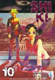 Shi Ki vol. 10