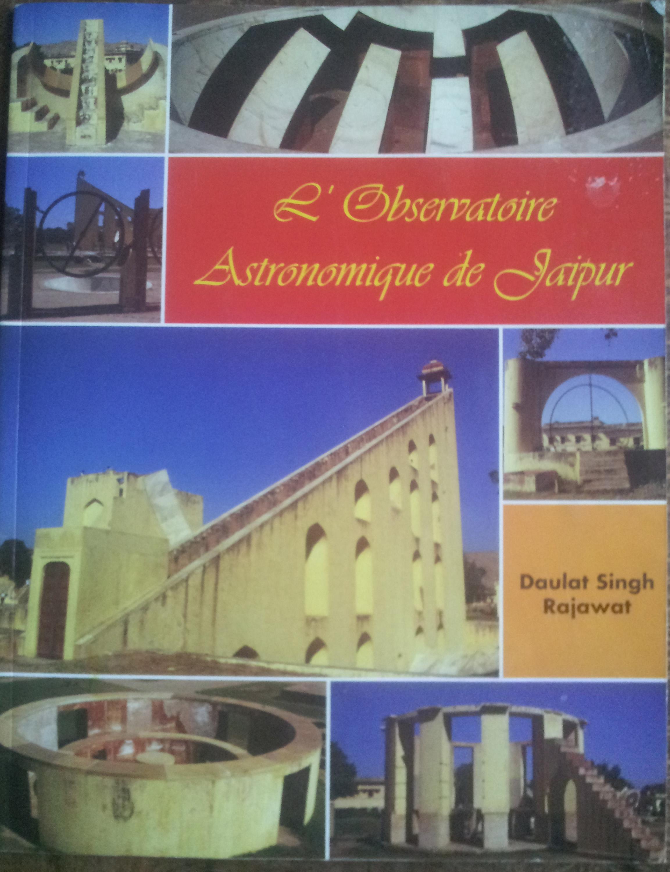 L'Observatoire astronomique de Jaipur