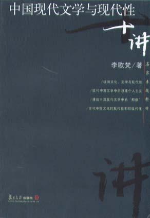 中国现代文学�...