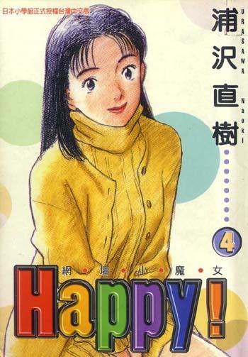 HAPPY!(4)