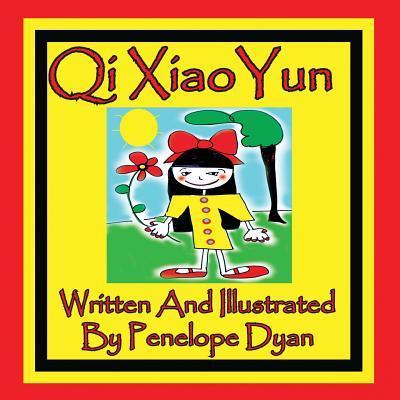 Qi Xiao Yun