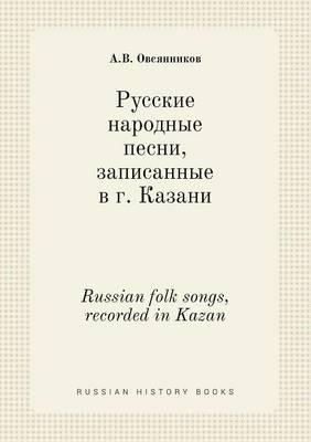 Russian Folk Songs, Recorded in Kazan