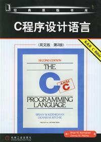 C程�设计语言(...