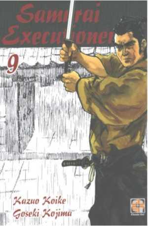 Samurai executioner vol. 9