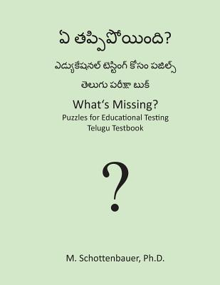 What's Missing? Puzzles for Educational Testing Testbook