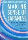 Making sense of Japanese