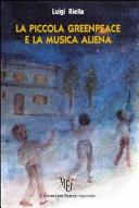 La Piccola Greenpace e la musica aliena