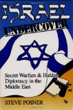 Israel Undercover