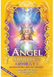 天使回應占卜�...