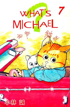What's Michael? 7